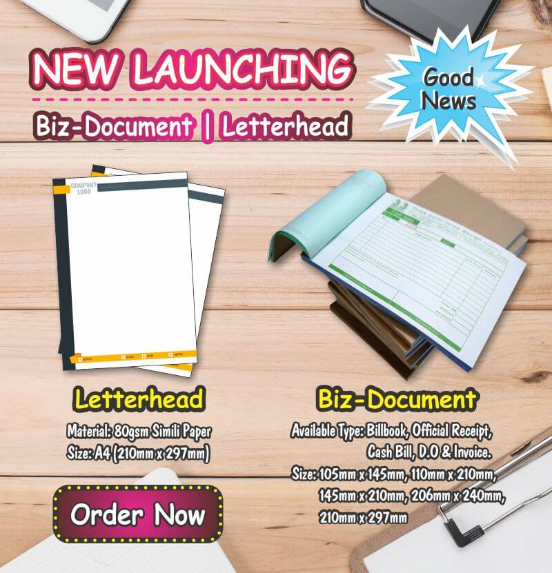 New Products - Letterhead & Biz Document Printing