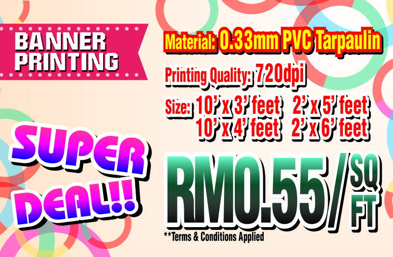 Cheapest Banner Printing